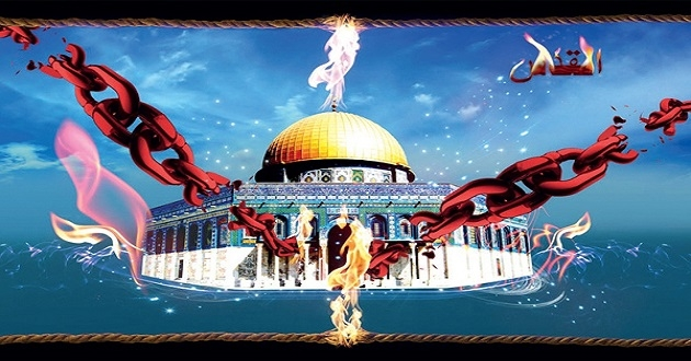 Kanayan Yaramız Kudüse Mektup